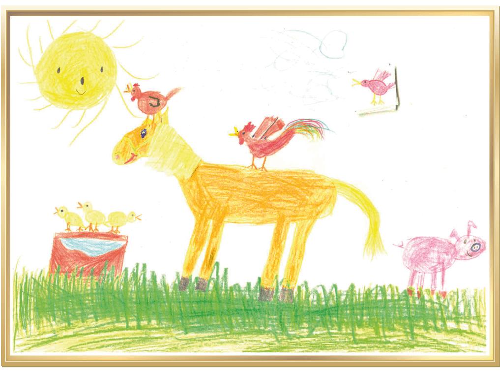Dein Bauernhofstar von Elsa, 7 Jahre aus Leipzig